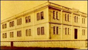 Mondaino 1917 First Factory Galanti Bros